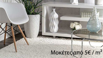 carpets, offers